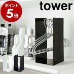 е┐еяб╝ е╧еєемб╝╝¤╟╝ е╧еєемб╝ ╝¤╟╝ └Ў┬їе╧еєемб╝ е╧еєемб╝еще├еп е╧еєемб╝ ╝¤╟╝еще├еп е╧еєемб╝│▌д▒ б╬ tower е╧еєемб╝╝¤╟╝еще├еп б╧