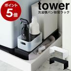 е┐еяб╝ └Ў┬ї╡б 15cm ╖ф┤╓╝¤╟╝ д╣днд▐╝¤╟╝ д╣дн┤╓╝¤╟╝ └Ў┬ї╡б▓г └Ў┬ї╡бе╡еде╔ └Ў╠╠╜ъ ├ж░с╜ъ └Ў┬їе╤еє б╬ tower / е┐еяб╝ ┐н╜╠└Ў┬ї╡б╟╙┐х╕¤╛хеще├еп б╧