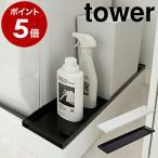 е┐еяб╝ ещеєе╔еъб╝еще├еп └Ў┬ї╡беще├еп ещеєе╔еъб╝╝¤╟╝ └Ў┬ї╡б╝¤╟╝ е╡е╦е┐еъб╝╝¤╟╝ ещеєе╔еъб╝╝¤╟╝ └Ў┬ї╩к ├ж░с╜ъ └Ў╠╠╜ъ б╬ tower └Ў┬ї╡б╦╔┐хе╤еє╛хеще├еп б╧