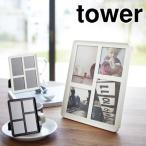 フォトフレーム 壁掛け 写真立て シンプル 複数 タワー おしゃれ フォトスタンド 卓上 L版 写真フレーム 写真スタンド [ tower フォトフレーム 4連 ]