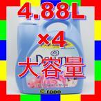 ウルトラダウニーエイプリルフレッシュ 柔軟剤 濃縮 大容量 4.08L 4本 送料無料