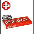 BONES スケートボード ベアリング ボーンズ REDS