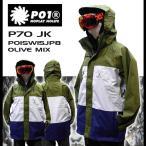 スノーボードウェア ジャケット PLAYDESIGN P70JK