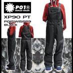 ショッピングスノー スノーボードウェア パンツ ビブ PLAYDESIGN XP90PT