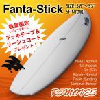 サーフボード ショート R5MOVES Fanta-Stick 5'9 / 5'10 / 5'11 / 6'0 / 6'1