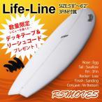 サーフボード ショート R5MOVES Life-Line 5'10 / 6'0 / 6'2 / 6'3