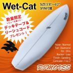 サーフボード ショートボード R5MOVES Wet-Cat