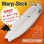 サーフボード ショート R5MOVES Warp-Stick 6'0 / 6'2
