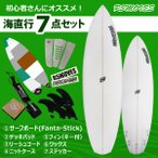 サーフボード ショートボード 7点セット R5MOVES Fanta-Stick K