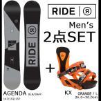 ショッピングボード スノーボード 2点 セット メンズ RIDE AGENDA 152 + KX ORANGE L