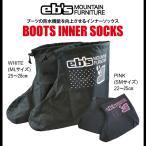 スノーボード ブーツカバー eb s エビス BOOTS INNER SOCKS ブーツインナーソックス