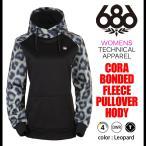 ショッピングインナー 686 パーカー インナー スノーボード フリース プルオーバー CORA FLEECE