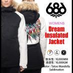 ショッピングスノー 2018 スノーボード ウェア 686 ジャケット レディース Dream Insulated Jacket