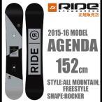 2015-16 RIDE ライド AGENDA 152 スノーボード