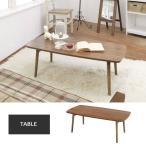 ノルディックデザイン 北欧 折りたたみテーブル フォールディングテーブル 105×52 ウォルナット
