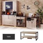 ナチュラル&カジュアルスタイル コーヒーテーブル コンパクト テーブル 100×50