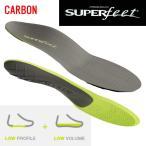 SUPERfeet(スーパーフィート) トリムフィットシリーズ カーボン CARBON