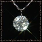 プラチナ0.9ctダイヤモンドペンダント