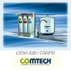 逆浸透膜浄水器アンダーシンク CEW-520/75GPD,