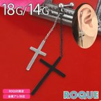 (今だけ送料無料) ボディピアス 18G 14G ダブルクロス ロングチャーム ストレートバーベル(1個売り)(オマケ革命)