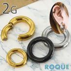 Body Piercing - ボディピアス 2G セグメントリング クリッカー シルバー ワンタッチ(1個売り)(オマケ革命)