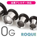 Body Piercing - ボディピアス 0G 定番 シンプル シングルフレアアイレット ホール ゴムキャッチ付き(1個売り)(オマケ革命)