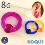Body Piercing - ボディピアス 8G キャプティブ アクリル素材 定番シンプルモデル カラー(ハイゲージ)(耳たぶ)(ボディーピアス)(1個売り)(オマケ革命)