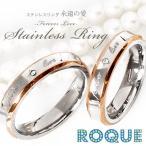 サージカルステンレスリング 指輪 シングルリング Forever Love (リング ステンレスリング)(1個売り)(オマケ革命)