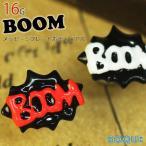 ショッピングボディーピアス ボディピアス/ボディーピアス 16G BOOM メッセージプレート バーベル(軟骨ピアス 軟骨用 ピアス)(1個売り)(オマケ革命)