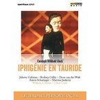 Yahoo!ギャランドゥ新品Iphigenie En Tauride [DVD]「得トクセール」