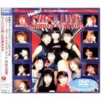 Yahoo!ギャランドゥ新品Hello! FIRST LIVE AT SHIBUYA KOHKAIDO [DVD]「得トクセール」