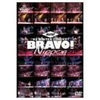 Yahoo!ギャランドゥ新品'93 WINTER CONCERT BRAVO! Nippon [DVD]「得トクセール」