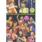 Yahoo!ギャランドゥ新品2005年夏 W&Berryz工房コンサートツアー「HIGH SCORE!」 [DVD]「得トクセール」