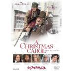 クリスマスキャロル DVD IVCF-5129