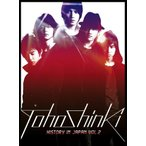 Yahoo!ギャランドゥ新品東方神起 HISTORY in JAPAN Vol.2 [DVD]「得トクセール」