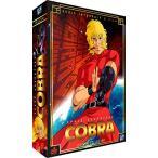 スペースコブラ TV1期 劇場版 コンプリート DVD-BOX