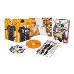 Yahoo!ギャランドゥ新品ハイキュー!!セカンドシーズン Vol.2 (初回生産限定版) [DVD]「得トクセール」