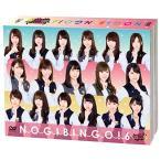 Yahoo!ギャランドゥ新品NOGIBINGO! 6 DVD-BOX【初回生産限定】「得トクセール」