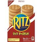 モンデリーズ・ジャパン リッツチーズサンド 160g×10箱