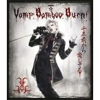 Yahoo!ギャランドゥ新品SHINKANSEN☆RX「Vamp Bamboo Burn~ヴァン! バン! バーン! ~」 [Blu-ray]「得トクセール」
