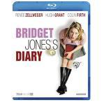 Yahoo!ギャランドゥ新品ブリジット・ジョーンズの日記 [Blu-ray]「得トクセール」