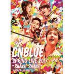 Yahoo!ギャランドゥ新品SPRING LIVE 2017 -Shake! Shake!- @OSAKAJO HALL [DVD]「得トクセール」