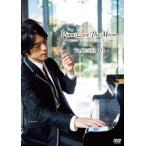 Yahoo!ギャランドゥ新品Piano Love the Movie~Music Documentary Film~ [DVD]「得トクセール」