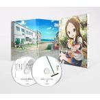 Yahoo!ギャランドゥ新品からかい上手の高木さん Vol.2(初回生産限定版) [Blu-ray]「得トクセール」