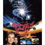 Yahoo!ギャランドゥ新品ネバーエンディング・ストーリー インターナショナル版 HDニューマスター [Blu-ray]「得トクセール」