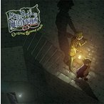 Yahoo!ギャランドゥ新品TVアニメ『ムヒョとロージーの魔法律相談事務所』オリジナルサウンドトラック「得トクセール」