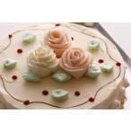 バタークリーム ケーキ 7号 直径21cm スイーツ ランキング