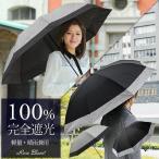 ショッピングダンガリー 日傘 100%完全遮光 晴雨兼用 2段折りたたみ 男女兼用 ラージサイズ コンビ ダンガリー 60cm 16