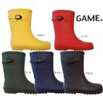 【GAME】レインブーツ 長靴 1317 ゲーム レインキッズ レインシューズ 18〜23cm 子供靴 キッズシューズ 1317A メール便不可