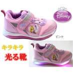 【光る靴】ラプンツェル ディズニー プリンセス Disney ディズニー 靴 ラプンツェル 女の子 マジック キッズスニーカー 子供靴 7102